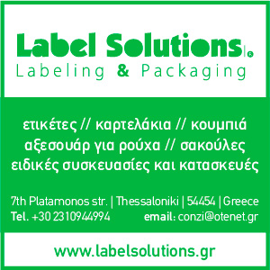 Label-Solutions-Banner (2)